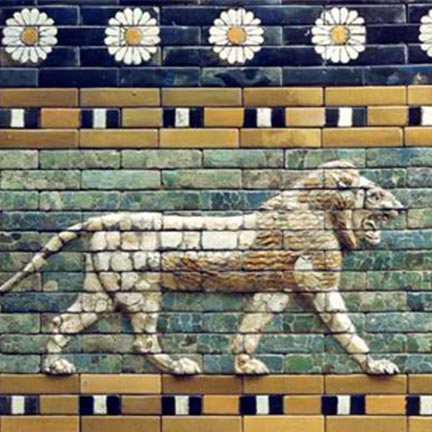 A Babylonian lion